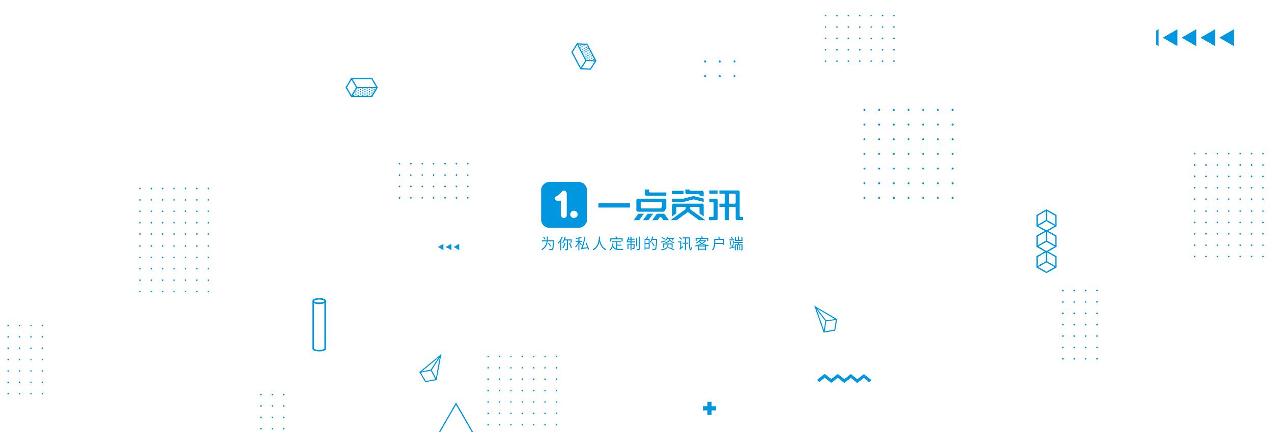 beijingqiang01